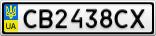 Номерной знак - CB2438CX