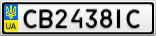 Номерной знак - CB2438IC