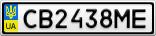 Номерной знак - CB2438ME