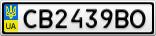 Номерной знак - CB2439BO
