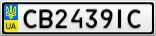 Номерной знак - CB2439IC