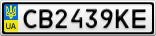Номерной знак - CB2439KE