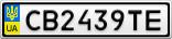 Номерной знак - CB2439TE
