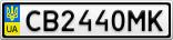 Номерной знак - CB2440MK