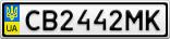 Номерной знак - CB2442MK