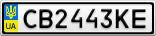 Номерной знак - CB2443KE