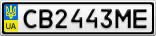 Номерной знак - CB2443ME