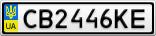 Номерной знак - CB2446KE