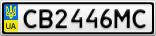 Номерной знак - CB2446MC