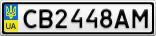 Номерной знак - CB2448AM