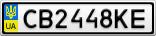 Номерной знак - CB2448KE