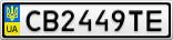 Номерной знак - CB2449TE