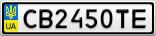Номерной знак - CB2450TE