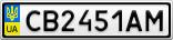 Номерной знак - CB2451AM