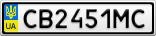 Номерной знак - CB2451MC