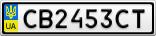 Номерной знак - CB2453CT