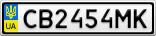 Номерной знак - CB2454MK