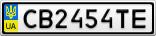Номерной знак - CB2454TE