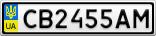 Номерной знак - CB2455AM