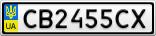 Номерной знак - CB2455CX