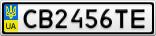 Номерной знак - CB2456TE