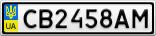 Номерной знак - CB2458AM