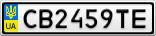 Номерной знак - CB2459TE