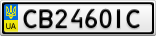 Номерной знак - CB2460IC
