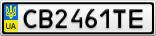 Номерной знак - CB2461TE
