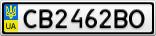 Номерной знак - CB2462BO