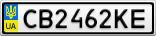 Номерной знак - CB2462KE