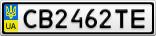 Номерной знак - CB2462TE