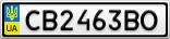Номерной знак - CB2463BO