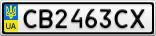 Номерной знак - CB2463CX
