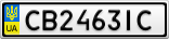 Номерной знак - CB2463IC