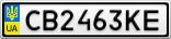 Номерной знак - CB2463KE