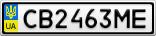 Номерной знак - CB2463ME