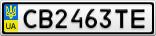 Номерной знак - CB2463TE