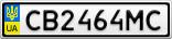 Номерной знак - CB2464MC