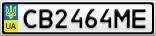 Номерной знак - CB2464ME