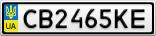 Номерной знак - CB2465KE