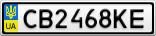 Номерной знак - CB2468KE