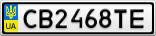 Номерной знак - CB2468TE