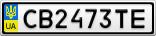 Номерной знак - CB2473TE
