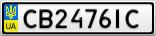 Номерной знак - CB2476IC