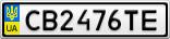 Номерной знак - CB2476TE
