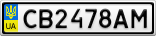 Номерной знак - CB2478AM