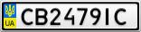 Номерной знак - CB2479IC