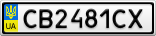 Номерной знак - CB2481CX