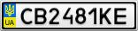 Номерной знак - CB2481KE